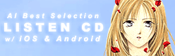 AI Best Selection - Listen CD